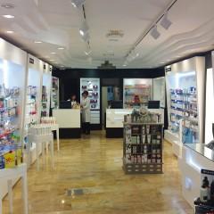 Farmacia en Sevilla – C/ Asunción